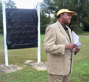 2007 Sign Unveiling 1